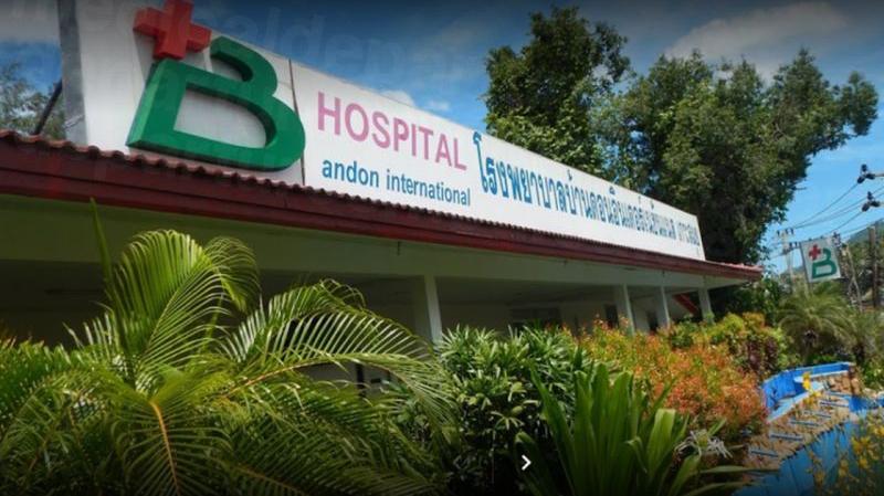 Bandon International Hospital